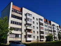 Верхняя Пышма, улица Мичурина, дом 3. многоквартирный дом
