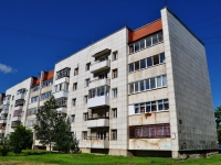 Verkhnyaya Pyshma, Michurin st, house 3. Apartment house