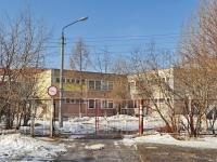 Верхняя Пышма, улица Феофанова, дом 2Б. детский сад №43, Дельфин