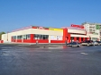 Commercial buildings of Pervouralsk
