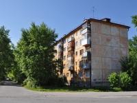 Первоуральск, проезд Корабельный, дом 1. многоквартирный дом