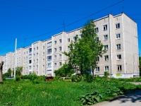 Первоуральск, проезд Корабельный, дом 4. многоквартирный дом