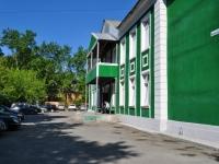 Первоуральск, Карбышева ул, дом 1