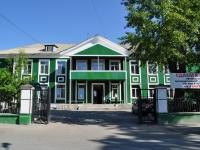 Первоуральск, улица Карбышева, дом 1. офисное здание