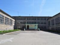 Первоуральск, улица Карбышева, дом 1А. школа Средняя Общеобразовательная Школа № 12