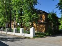 Первоуральск, Карбышева ул, дом 2