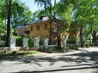 Первоуральск, улица Карбышева, дом 2. многоквартирный дом
