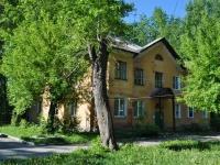 Первоуральск, улица Карбышева, дом 3. многоквартирный дом