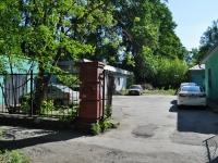 Первоуральск, Карбышева ул, дом 4