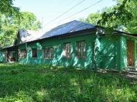 Первоуральск, улица Карбышева, дом 4. офисное здание