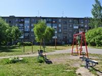 Первоуральск, Карбышева ул, дом 8