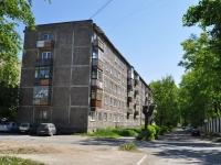 Первоуральск, улица Карбышева, дом 8. многоквартирный дом