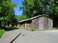 Первоуральск, улица Карбышева. хозяйственный корпус