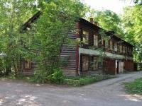 Первоуральск, улица Мамина-Сибиряка, дом 1. многоквартирный дом