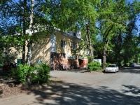 Первоуральск, улица Мамина-Сибиряка, дом 2. жилой дом с магазином