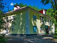 Первоуральск, улица Мамина-Сибиряка, дом 2. многоквартирный дом