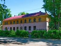 Первоуральск, улица Мамина-Сибиряка, дом 2А. поликлиника Поликлиника №4
