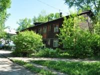 Первоуральск, Мамина-Сибиряка ул, дом 3