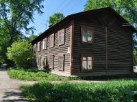 Первоуральск, улица Мамина-Сибиряка, дом 3. многоквартирный дом