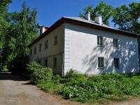 Первоуральск, улица Мамина-Сибиряка, дом 4. многоквартирный дом