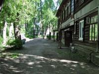 Первоуральск, улица Мамина-Сибиряка, дом 5. многоквартирный дом
