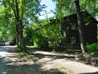 Первоуральск, Мамина-Сибиряка ул, дом 5