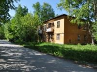 Первоуральск, улица Мамина-Сибиряка, дом 7А. многоквартирный дом