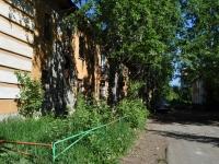 Первоуральск, улица Мамина-Сибиряка, дом 8. общежитие