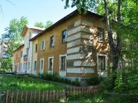 Первоуральск, улица Мамина-Сибиряка, дом 9. общежитие