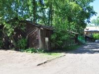 Первоуральск, улица Мамина-Сибиряка. хозяйственный корпус