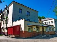 Первоуральск, улица Мамина-Сибиряка, дом 2А/1. больница