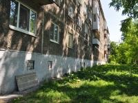 Первоуральск, Урицкого ул, дом 2