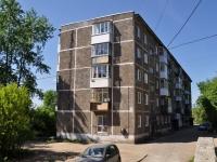 Первоуральск, улица Урицкого, дом 2. многоквартирный дом