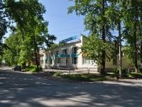 Первоуральск, улица Розы Люксембург, дом 9. магазин