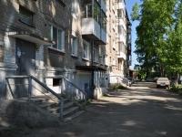 Первоуральск, Химиков ул, дом 1