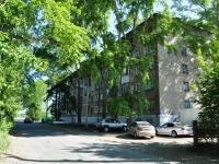 Первоуральск, улица Химиков, дом 1. многоквартирный дом