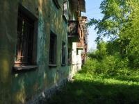 Первоуральск, Химиков ул, дом 2