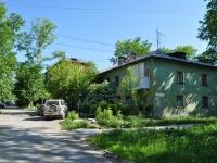 Первоуральск, улица Химиков, дом 2. многоквартирный дом