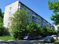 Первоуральск, улица Химиков, дом 6. многоквартирный дом