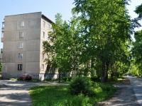 Первоуральск, Химиков ул, дом 6