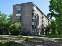 Первоуральск, улица Химиков, дом 8. многоквартирный дом