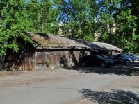 Первоуральск, улица Химиков. хозяйственный корпус