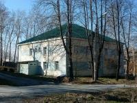 Первоуральск, улица Циолковского, дом 25. больница №4