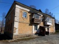 Первоуральск, улица Циолковского, дом 27. многоквартирный дом