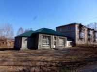 Первоуральск, улица Циолковского, дом 28А. строящееся здание
