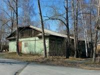Pervouralsk, Tsiolkovsky st, 房屋29