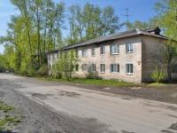 Первоуральск, улица Зои Космодемьянской, дом 13. многоквартирный дом