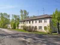 Первоуральск, Зои Космодемьянской ул, дом 15