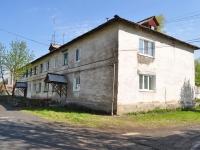 Первоуральск, улица Зои Космодемьянской, дом 15. многоквартирный дом
