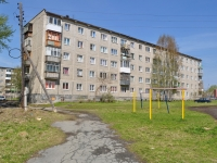 Pervouralsk, Zoi Kosmodemianskoy st, 房屋 17. 公寓楼